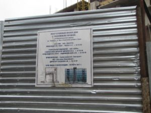 Фотографии жилого дома по улице Свободы 56А г. Тулы. ГК СтройКомфорт.