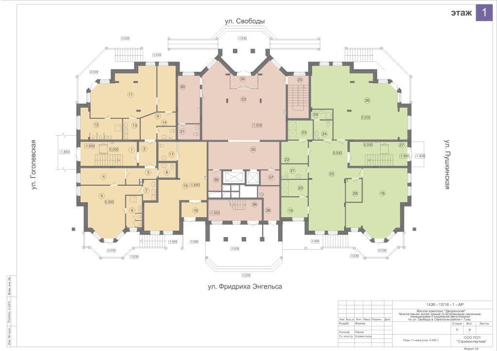 Планировка 1-го этажа 14-ти этажного дома ЖК ДВОРЯНСКИЙ