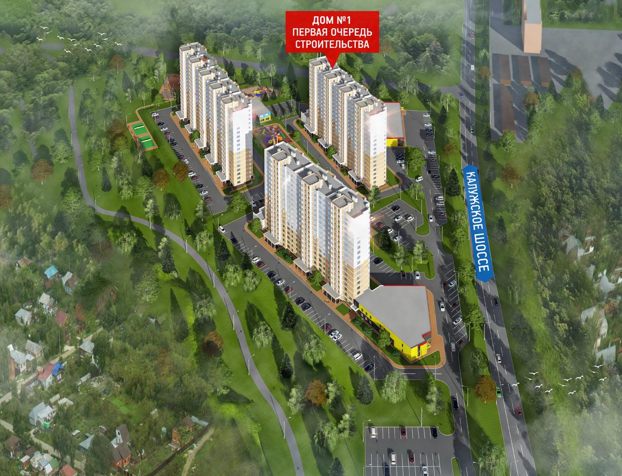 Общий вид ЖК Южный квартал по Калужскому шоссе г. Тула