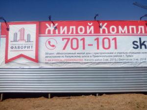 Фотографии домов ЖК Южный квартал по Калужскому шоссе г. Тула. ООО СК Фаворит