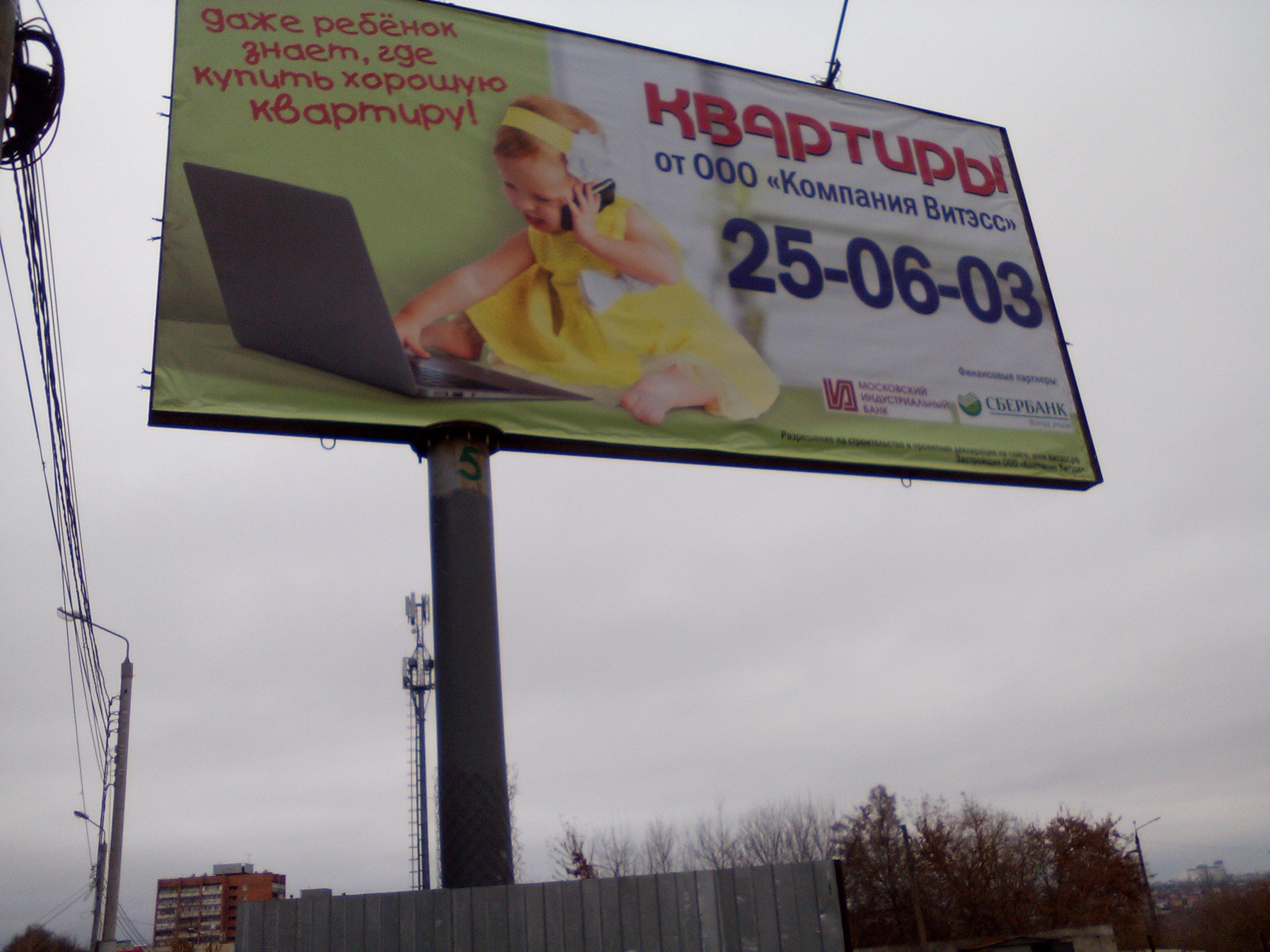 ЖК Солнечный по улице Макаренко и улице Седова г. Тула. ООО Компания Витэсс.
