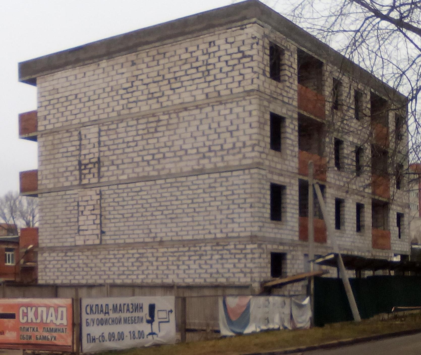 Жилой дом по улице Клары Цеткин 18