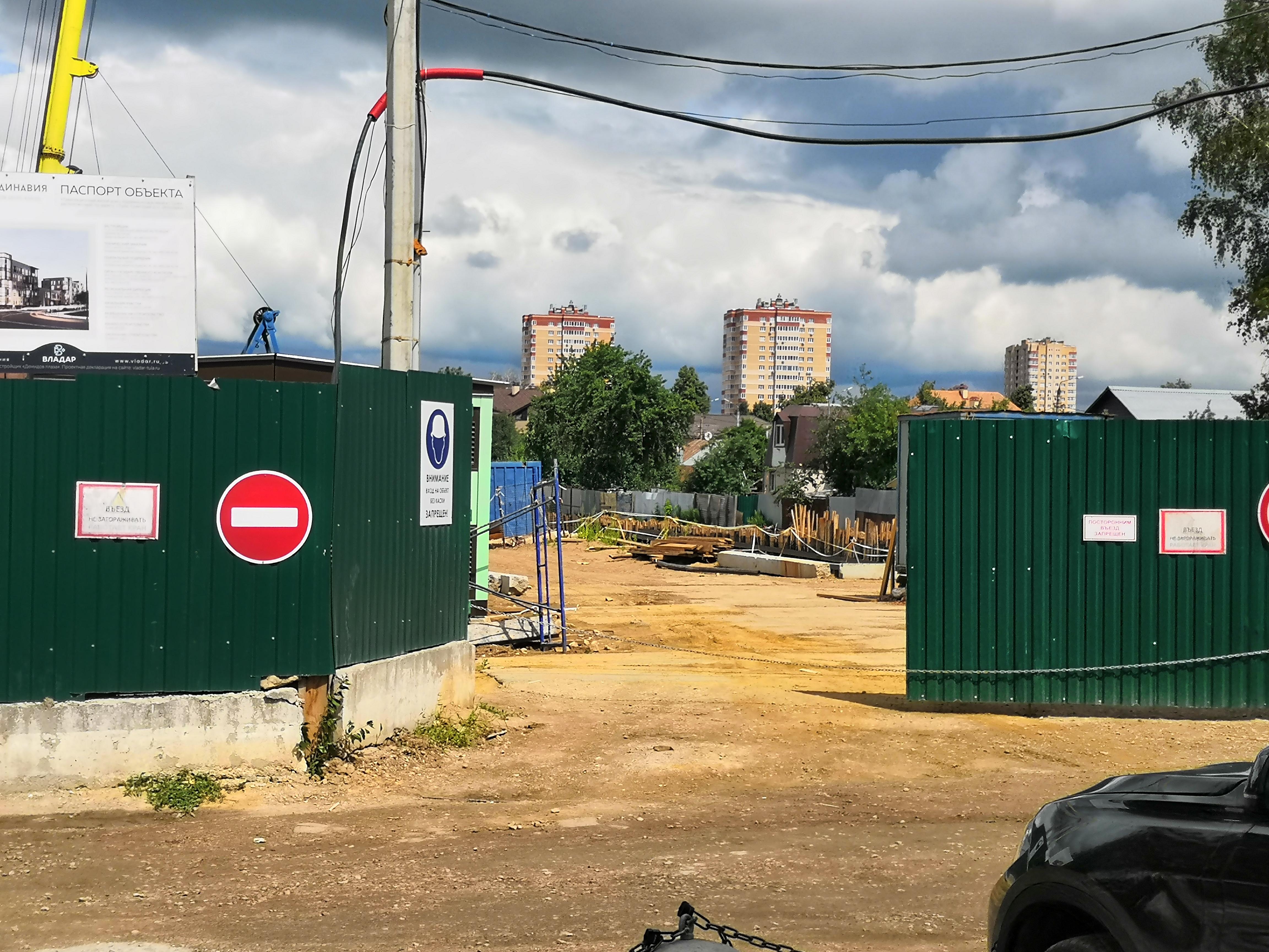 Фотографии дома ЖК Скандинавия по улице Болдина. ООО Специализированный застройщик Демидов Плаза